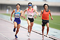 Japan Para Athletics Championships 2019