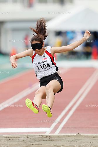 Chiaki Takada, <br /> JULY 2, 2017 - Athletics : <br /> Kanto Para Athletics Championships <br /> Women's Long Jump T11 <br /> at Machida Athletic Stadium, Tokyo, Japan. <br /> (Photo by Yohei Osada/AFLO SPORT)