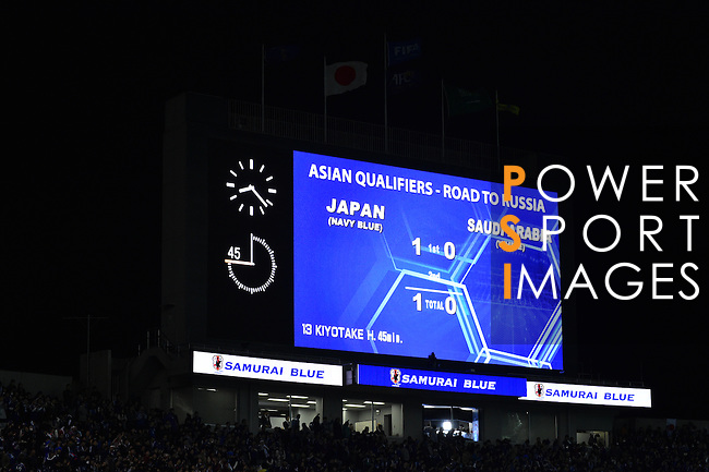 Japan vs Saudi Arabia during the 2018 FIFA World Cup Russia Asian Qualifiers Final Qualification Round Group B match at Saitama Stadium 2002 on 15 November 2016, in Saitama, Japan. Photo by Kenta Harada / Lagardere Sports