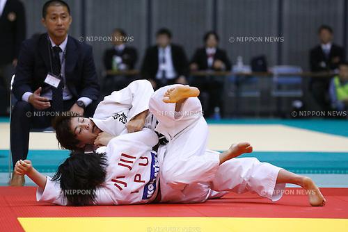 Christa Deguchi, NOVEMBER 8, 2015 - Judo : Kodokan Cup 2015 Women's -57kg at Chiba Port Arena, Chiba, Japan. (Photo by Sho Tamura/AFLO SPORT)