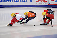 """SHORT TRACK: MOSCOW: Speed Skating Centre """"Krylatskoe"""", 15-03-2015, ISU World Short Track Speed Skating Championships 2015, Superfinal 3000m, Charles HAMELIN (#110 