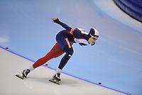 SCHAATSEN: HEERENVEEN: IJsstadion Thialf, 18-11-2012, Essent ISU World Cup, Season 2012-2013, Ladies 1000 meter Division A, Karolina Erbanová (CZE), ©foto Martin de Jong