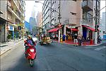 Bar na esquina da rua Epitacio Pessoa com Bento Freitas, Sao Paulo. 2018. Foto de Juca Martins.