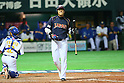 Katsuya Kakunaka (JPN), .MARCH 2, 2013 - WBC : .2013 World Baseball Classic .1st Round Pool A .between Japan 5-3 Brazil .at Yafuoku Dome, Fukuoka, Japan. .(Photo by YUTAKA/AFLO SPORT)