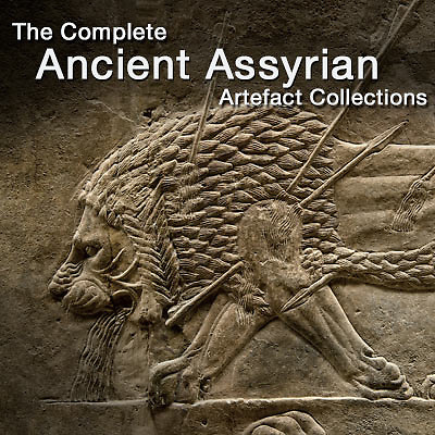 Pictures & images of Ancient Assyria museum art, artefacts and antiquities