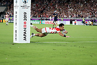 2019 Rugby World Cup Japan v Scotland Oct 13th