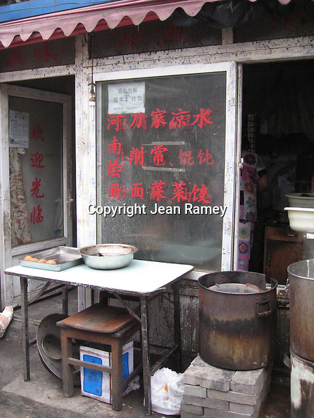 A gritty restaurant in the old hutong neighborhood of Beijing