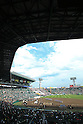 Hanshin Koshien Stadium,<br /> APRIL 2, 2014 - Baseball :<br /> A general view inside of Koshien Stadium during the closing ceremony after the 86th National High School Baseball Invitational Tournament final game between Ryukoku-Dai Heian 6-2 Riseisha at Koshien Stadium in Hyogo, Japan. (Photo by Katsuro Okazawa/AFLO)