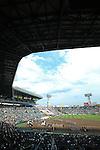 Hanshin Koshien Stadium,<br /> APRIL 2, 2014 - Baseball :<br /> A general view inside of Koshien Stadium during the closing ceremony after the 86th National High School Baseball Invitational Tournament final game between Ryukoku-Dai Heian 6-2 Riseisha at Koshien Stadium in Hyogo, Japan. (Photo by Katsuro Okazawa/AFLO)