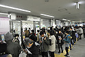 March 17, 2011, Tokyo, Japan - Japanese people line up to just to get in to the Passport Office in Shinjuku, Tokyo. (Photo by Atsushi Tomura/AFLO) .