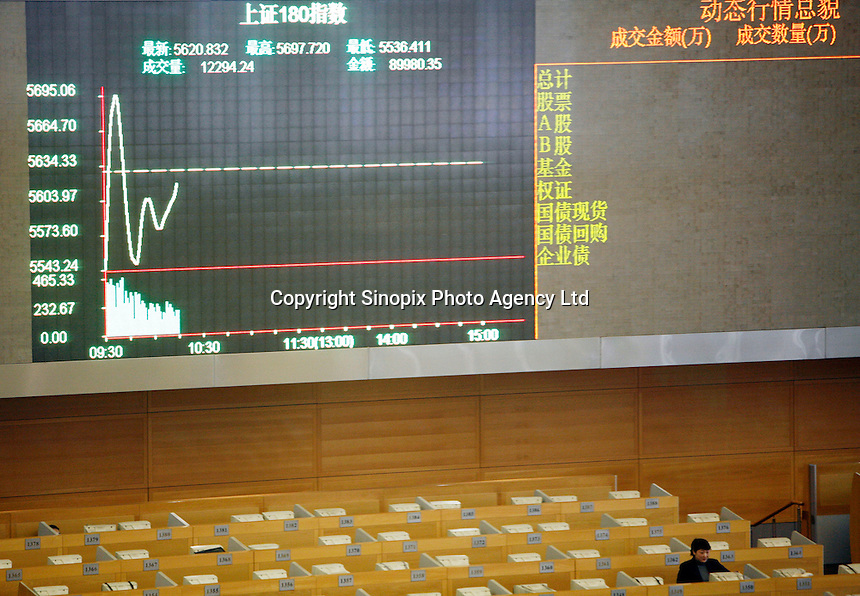 Alone trader stands amongst a deserted trading floor in the Shanghai Stock Exchange after the Chinese Exchange lost 3,000 points, almost nine percent of its value. China has a wild roller-coaster stock market but this is one of the largest single day drops..28 Feb 2007