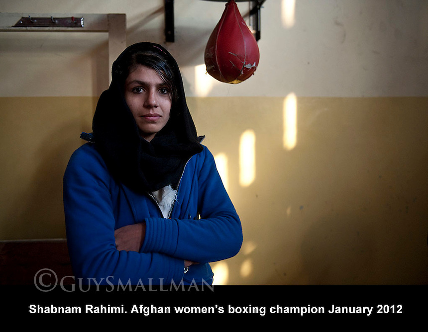 Afghan female boxing champion Shabnam Rahimi. 10-1-12