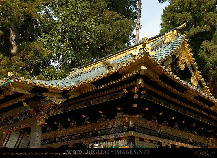 Kitouden Prayer Hall Kamishamusho Detail Nikko Toshogu Shrine Nikko Japan