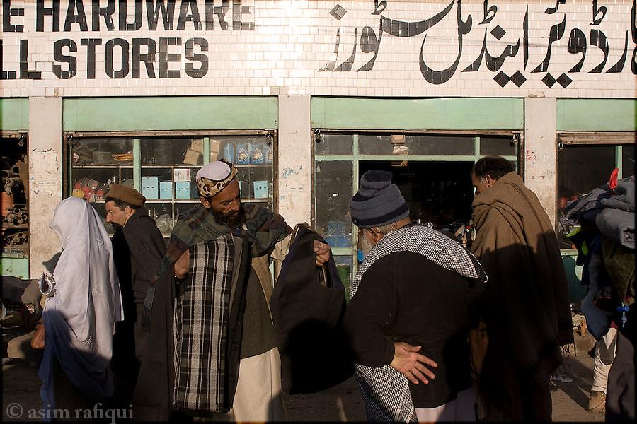 peshawar street vendor