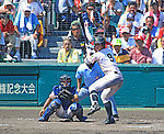 (R-L) Akihito Iwashige (Nobeoka Gakuen), Shunki Ogawa (Maebashi Ikuei),<br /> AUGUST 22, 2013 - Baseball :<br /> 95th National High School Baseball Championship Tournament final game between Maebashi Ikuei 4-3 Nobeoka Gakuen at Koshien Stadium in Hyogo, Japan. (Photo by Katsuro Okazawa/AFLO)8
