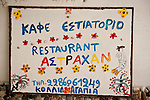 Hand-made cafe sign, Chora, Anafi, Greece.