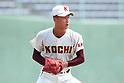 Baseball : All Japan Junior High School Baseball Festival Final : Kochi 2-1 Shuko