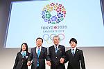 (L-R) Sara Takanashi, Naoki Inose, Tsunekazu Takeda, Yuya Kamoto, MARCH 4, 2013 : IOC Evaluation Commission visit at Hotel Okura in Tokyo, Japan. (Photo by AFLO SPORT)