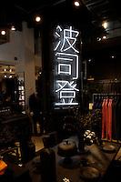 Bosideng Pop-up Shop at Rothmans