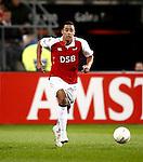 Nederland, Alkmaar, 5 maart 2009..KNVB Beker.Seizoen 2008-2009.AZ-NAC (1-2).Moussa Dembele van AZ in actie met de bal