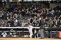 Masahiro Tanaka (Yankees), APRIL 9, 2014 - MLB : New York Yankees starting pitcher Masahiro Tanaka walks back to the dugout during the MLB game between the New York Yankees and the Baltimore Orioles at Yankee Stadium in The Bronx, New York, United States. (Photo by AFLO)