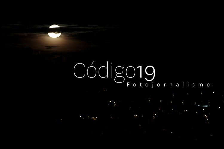 CAMPINAS, SP 19.02.2019-SUPER LUA-Vista na noite desta terça-feira (19) da cidade de Campinas, interior de São Paulo. (Foto: Denny cesare/Codigo19)<br /> FOTO: DENNY CESARE/AAN