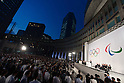 General view, JULY 24, 2015 : Officials and spectators attend an unveiling event for the Tokyo 2020 Olympic and Paralympic games official emblems at Tokyo Metropolitan Government Building in Tokyo July 24, 2015. The Tokyo Organising Committee of the Olympic and Paralympic Games unveiled the emblems on Friday, to mark the exactly five years before the 2020 Summer Games open in Tokyo. (Photo by AFLO)