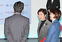 (L-R) <br />  Shinzo Abe, <br />  Yuriko Koike, <br />  Tamayo Marukawa, <br /> DECEMBER 11, 2016 : <br /> Groundbreaking ceremony for the new National Stadium <br /> for the Tokyo 2020 Olympic Game, in Tokyo, Japan. <br /> (Photo by AFLO SPORT)