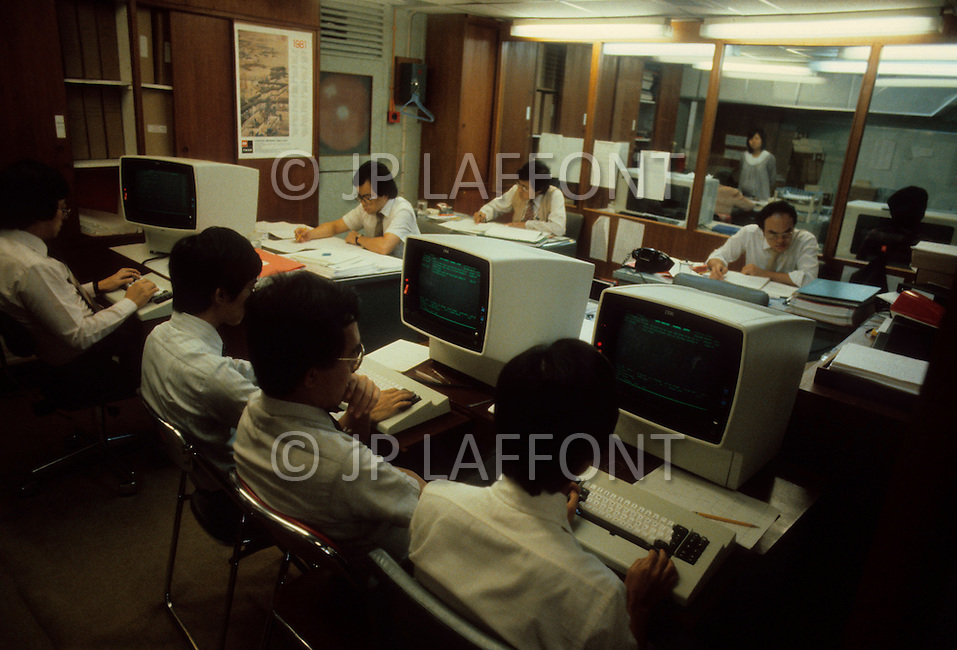 Hong Kong, China - September 25, 1981. Picture of market quotations from the world being kept up to date in the offices of Y.K. Pao. Y.K. Pao (November 10, 1918 - September 23, 1991) was founder of the World-Wide Shipping Group that by the mid 1970's had become the largest shipping company in the world.