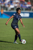 Cary, North Carolina - Sunday December 6, 2015: Elizabeth Ball (7) of the Penn State Nittany Lions controls the ball during second half action against the Duke Blue Devils at the 2015 NCAA Women's College Cup at WakeMed Soccer Park.  The Nittany Lions defeated the Blue Devils 1-0.