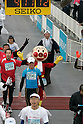 Feb. 28, 2010 - Tokyo, Japan - A pack of runners crosses the finish line of the Tokyo marathon in Tokyo on February 28, 2010. Despite the cold and rain, more than 30,000 athletes participated in the fourth running of the event. (Photo Laurent Benchana/Nippon News)