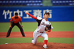 Tsubasa Nabatame, JUNE 14, 2015 - Baseball : Tsubasa Nabatame of Ryutsu Keizai University throws the ball during the Japan National Colleglate Baseball Championship final match between Waseda University 8-5 Ryutsu Keizai University at Jingu Stadium in Tokyo, Japan. (Photo by Hitoshi Mochizuki/AFLO)
