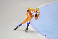 SCHAATSEN: HEERENVEEN: IJsstadion Thialf, 06-10-2012, Trainingswedstrijd, KNSB Jong Oranje, Reina Anema, ©foto Martin de Jong