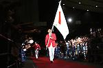 Keisuke Ushiro (JPN), JULY 3, 2016 : Japan National Team Send-off Party for Rio Olympic Games 2016 at 1st Yoyogi Gymnasium, Tokyo, Japan. <br /> (Photo by Sho Tamura/AFLO SPORT)