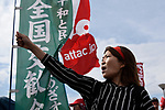 JUNE 28, 2019 - A protestor chants slogans during a protest near the site of the G20 Summit in Osaka, Japan. (Photo by Ben Weller/AFLO) (JAPAN) [UHU]