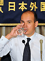 Tokyo, Japan, November 25, 2011 : Michael C. Woodford, former president and chief executive officer of Olympus Corp., attends a press conference at the Foreign Correspondents' Club of Japan in Tokyo, Japan, on November 25, 2011. (Photo by AFLO) [3620]