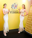 Yebisu premium beer to be sold in Korea