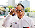 "September 19, 2017, Tokyo, Japan - Japanese automobile giant Toyota Motor president Akio Toyoda speaks to reporters after he introduced Toyota's sports car series ""GR sports"" from Gazoo racing at Toyota's showroom Megaweb in Tokyo on Tuesday, September 19, 2017. GR series are sports tuned Toyota's vehicle and seven models are started to sell from September 19 through Toyota's shops.    (Photo by Yoshio Tsunoda/AFLO) LWX -ytd-"