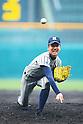 Shota Hiranuma (Tsuruga Kehi),<br /> APRIL 1, 2015 - Baseball :<br /> Shota Hiranuma of Tsuruga Kehi pitches during the 87th National High School Baseball Invitational Tournament final game between Tokai University Daiyon 1-3 Tsuruga Kehi at Koshien Stadium in Hyogo, Japan. (Photo by Katsuro Okazawa/AFLO)
