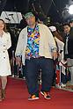 KONISHIKI, Apr 03, 2012 : TOKYO, JAPAN - KONISHIKI attends the 'Battleship' Japan Premiere at International Yoyogi first gymnasium on April 3, 2012 in Tokyo, Japan.