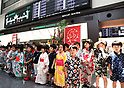 Tanabata festival celebrated at Tokyo International Airport
