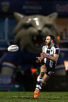 Picture by Alex Whitehead/SWpix.com - 20/02/2014 - Rugby League - First Utility Super League - Wakefield Trinity Wildcats v Bradford Bulls - Rapid Solicitors Stadium, Wakefield, England - Bradford's Luke Gale in action.