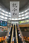 A huge banner celebrating Reiwa, Japan's new imperial era, is displayed in Tokyo, Japan on May 1, 2019, the first day of the Reiwa Era. (Photo by MATSUO.K/AFLO)