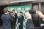 JAPANSE PARTNER YAMADAI 2018-2019