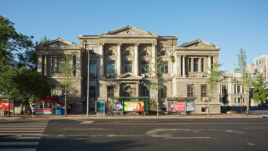 South Manchuria Railway Headquarters (East Wing) In Dalian (Dalny/Dairen).
