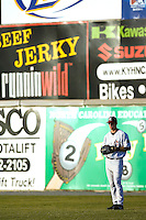 Austin McClune (31) of the Hickory Crawdads out in right field at L.P. Frans Stadium in Hickory, NC, Wednesday, May 21, 2008.