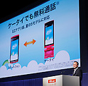 May 17th, 2011, Tokyo, Japan - President Takashi Tanaka of KDDI announces Japanese communication carrier will make Skype Internet communications software available on its new lineup of smart phones at a news conference in Tokyo on Tuesday, May 17, 2011. (Photo by AFLO) [3609] -mis-.