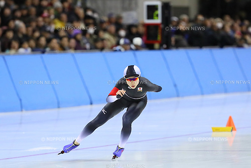 Miho Takagi (JPN), <br /> FEBRUARY 20, 2017 - Speed Skating : <br /> Women's 3000m <br /> during the 2017 Sapporo Asian Winter Games <br /> at Obihironomori Speed Skate Rink in Hokkaido, Japan. <br /> (Photo by AFLO SPORT)