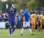 Neil Alexander and Ross Perry applaud the travelling Rangers support