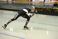 SPEED SKATING: CALGARY: Olympic Oval, 08-03-2015, ISU World Championships Allround,  Haralds Silovs (LAT), ©foto Martin de Jong